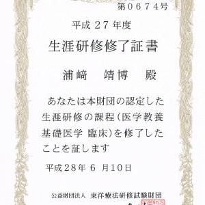 CCF20160708_00000