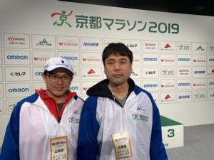 京都マラソン2019ボランティア